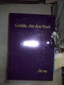 GefaBe fiir den Duft  喜欢这气味吗)(215)
