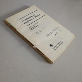 INTRODUCTION TO ALGEBRAIC K-THEORY  代数K理论入门(英文)