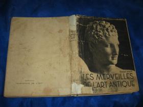 les merveilles de l'art antique (1946年法文版古代艺术的奇迹)