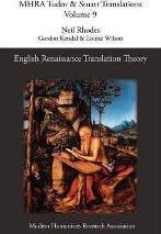 English Renaissance Translation Theory