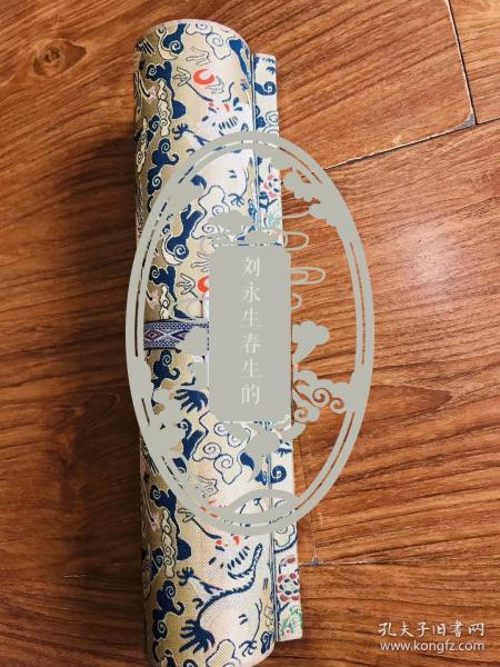敦煌 唐人草书法华经玄赞卷。宣纸仿真。纸本大小29.26*407.67厘米。丝绸覆背高档装裱。装裱完成品长度约6.1米左右,款式随机。成品销售价650元。