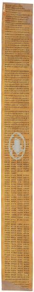 1144敦煌遗书 法藏 P2151妙法莲华经手稿。纸本大小26*222厘米。宣纸原色仿真。180元包邮