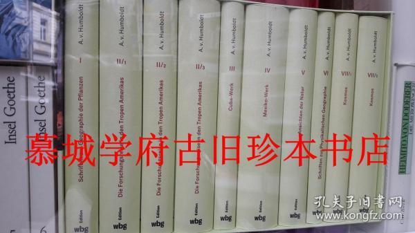 【精装/全新】250诞辰纪念本/德国十九世纪著名探险家《亚历山大·洪堡著作集》7卷10册 (全)ALEXANDER VON HUMBOLDT: WERKE