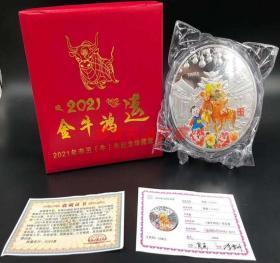 生肖牛年纪念章摆件一公斤大银币银章礼品