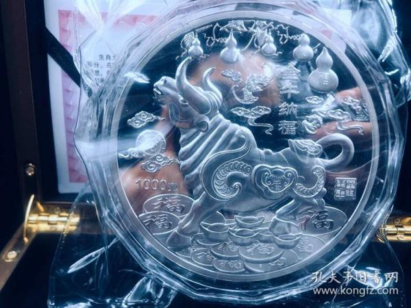2021生肖牛年1公斤纪念章 牛年1000克银章 十二生肖公斤纪念币大银币