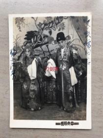 扬州文化局局长朱俊儒旧藏四大名旦之首梅兰芳签名剧照凤还巢