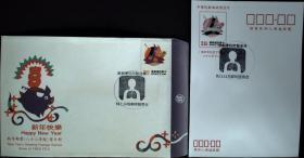 商品名称:台湾邮政用品信封纪念封,展览邮展,台湾奇美医院院庆邮展一封一片合售