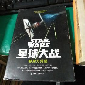 Star Wars 星球大战7:原力觉醒   品如图