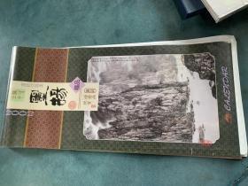 宣纸仿真极品,2002年 唐诗诗意画欣赏,挂历 加封面53张,长78,宽35厘米,