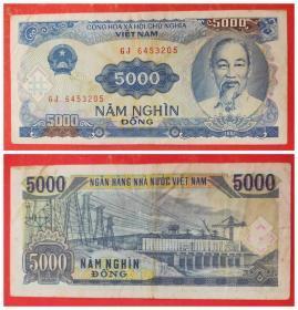 外国钱币:越南5000盾纸币
