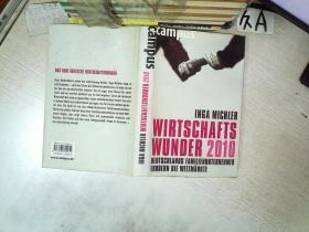 WIRTSCHAFTS WUNDER 2010 2010年经济奇迹 大32开   09