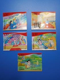 2019-23《中华人民共和国成立七十周年》纪念邮票 一套5枚 货号103035