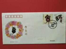 2020-1庚子年鼠生肖邮票首日封