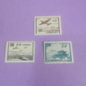航12  台北版航空邮票  全品