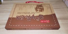 生日报礼盒套装:1970年12月24日天津日报、生于70年代笔记本一册、70年代热门歌曲光盘一张等