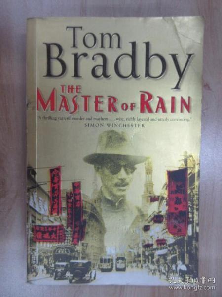 外文书  THE  MASTER  OF  RAIN(共479页,16开)