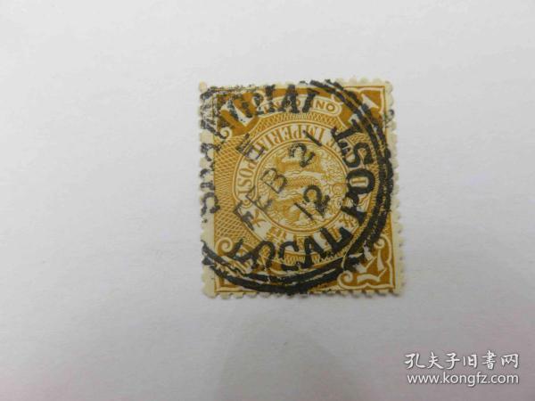 {会山书院邮戳}466#清朝蟠龙邮票销邮戳一1912年2月21日上海英文戳