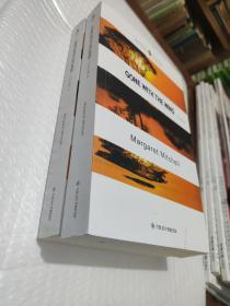 英文经典-飘(英文版)上下册