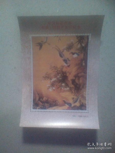 《1999年贺年有奖明信片发行----花鸟图》纪念张(1)。