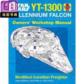 """星战Yt-1300""""千年隼号""""手册 英文原版 Star Wars Yt-1300 Millennium Falcon Owners Workshop Manual"""