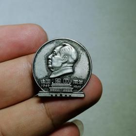 建国二十周年 纯银