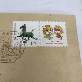 中国邮政马踏飞燕首日实寄封