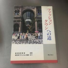 日文原版(。
