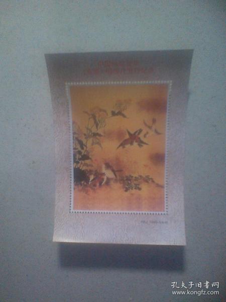 《1999年贺年有奖明信片发行----花鸟图》纪念张(4)。