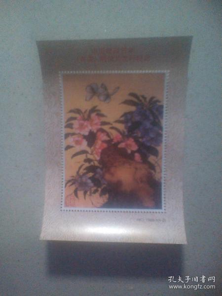 《1999年贺年有奖明信片发行----花鸟图》纪念张(2)。
