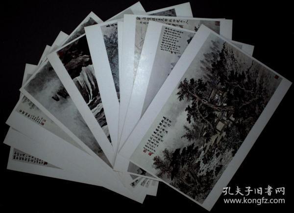 台湾邮政用品、明信片、黄君壁名画(二)一套10幅