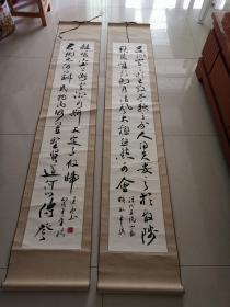 湖南大学书法家协会主席夏建华  书法(岳麓书院山长旷敏本对联)
