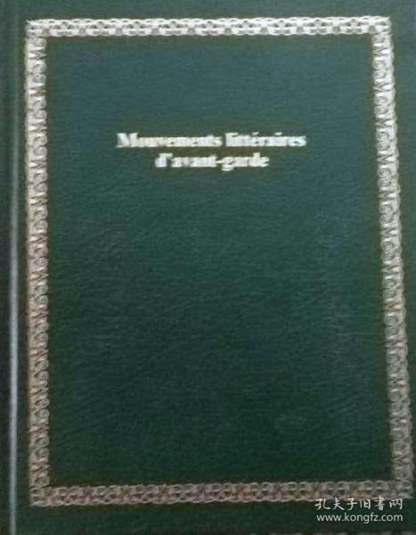 《Mouvements littéraires d'avant-garde》(Entretiens avec Eugène IONESCO) , 精装法文书、法国正版.满100元诚10元,满200元诚20元,满300元诚30元等。