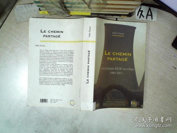 LE CHEMIN PARTAGE UNE HISTOIRE DEDF EN CHINE 1983-2011 道路共享1983-2011年中国DEDF历史 16开   02