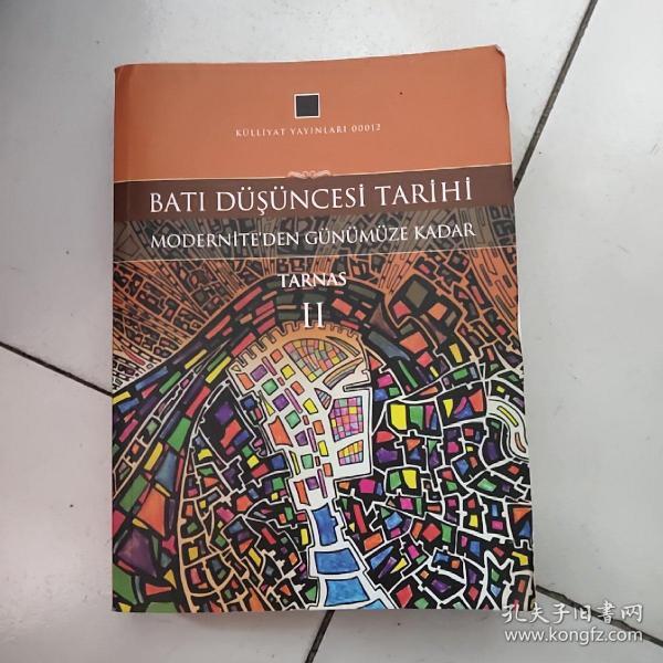 bati dusuncesi tarihi:2.cilt【大32开外文原版,如图实物图】
