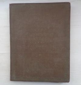 1956年   俄文原版画册   活页大约上百张   精装折叠盒     41—A层