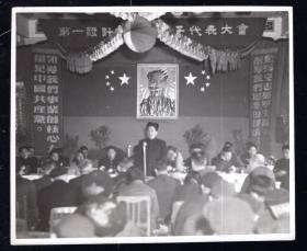 50年代第一设计工作会议老照片1张(尺寸约12*14.5厘米)1092