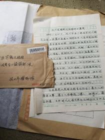 汉川发现明代信妇邢四墓契 原始原物拓片 1张 (带解说文稿1份) 内容十分的丰富