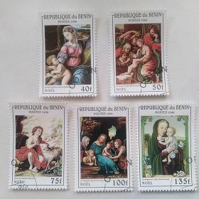 外国邮票:贝宁邮票1996年绘画 5枚销票