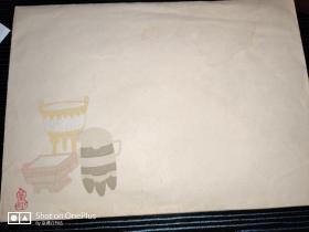 """荣宝斋•木板水印""""博古""""老信封一枚"""