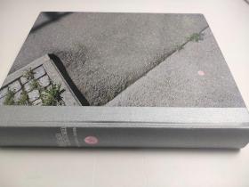 ADC Buch 2006 Kleben bleiben 德语设计书 艺术鉴赏 精装超厚 德国艺术总监俱乐部 赫尔曼