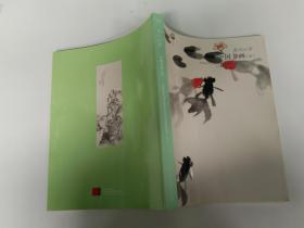 2012年嘉德四季第29期拍卖会——中国书画(五)【687】