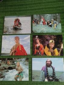 早期西游记明信片(十枚一组)