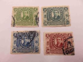 {会山书院}7#民国纪念邮票-孙中山先生像-光复纪念-4枚