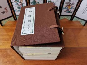 水浒传连环画(26册全)二版一印厚版
