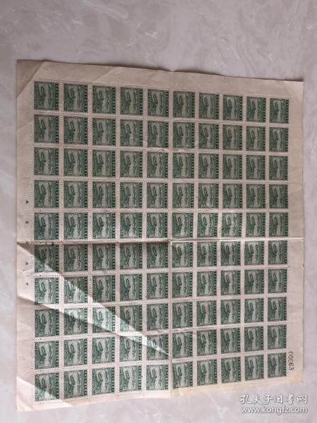 保真:民国整版印花税票,100枚,50元,中央印制厂