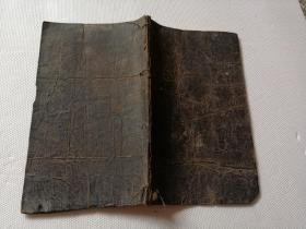 民国木刻线装书《订正包举杂学》