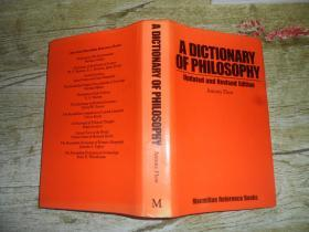 A DICTIONARY OF PHILOSOPHY(管藏书 哲学辞典)