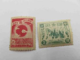 {会山书院}1#1937年满洲帝国邮政纪5 建国五周年纪念2枚未使用全套