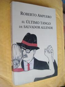 EL ÚLTIMO TANGO DE SALVADOR ALLENDE 西班牙语16开