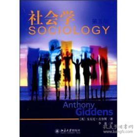 二手社会学 安东尼吉登斯,西蒙格里菲斯 协助, 9787301151037 正版!秒回复,当天可发!